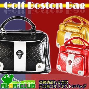 大容量 ゴルフ ボストンバッグ レディース 収納 荷物 鞄 キルト風 スポーツ KZ-YWB007 予約|kasimaw