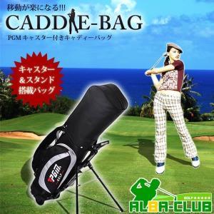 ゴルフ用 キャスター付き 移動が楽々 キャディーバッグ  スタンド スポーツ クラブ 収納 KZ-MI-QB014 予約|kasimaw