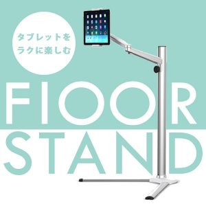 スマホ タブレット 楽に楽しむ フロア 設置型 スタンド スマートフォン 快適 アーム 操作 KZ-UP6S 予約|kasimaw