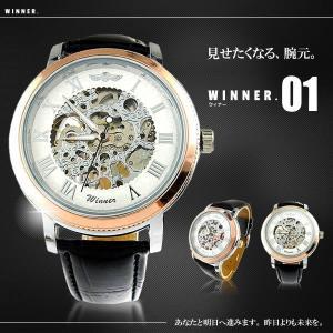 高級デザイン型 腕時計 WINNER.01 腕元 オシャレ 贈り物 お祝い 時間 ウォッチ KZ-NBW0ME7488-WH3 予約|kasimaw