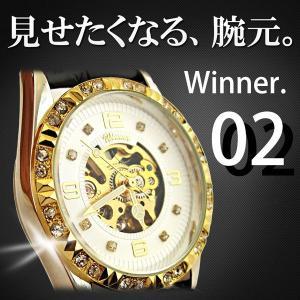 高級デザイン型 腕時計 WINNER.02 腕元 オシャレ 贈り物 お祝い 時間 ウォッチ KZ-NBW0ME7063-GO2 予約 kasimaw