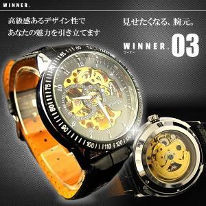 高級デザイン型 腕時計 WINNER.03 腕元 オシャレ 贈り物 お祝い 時間 ウォッチ KZ-NBW0ME6991-BL1  即納 kasimaw
