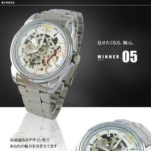 高級デザイン型 腕時計 WINNER.04 腕元 オシャレ 贈り物 お祝い 時間 ウォッチ NBW0HE6898-WH3 予約 kasimaw