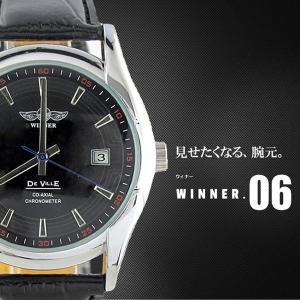 高級デザイン型 腕時計 WINNER.05 腕元 オシャレ 贈り物 お祝い 時間 ウォッチ 父の日 KZ-NBW0HE6499-BL3 予約 kasimaw