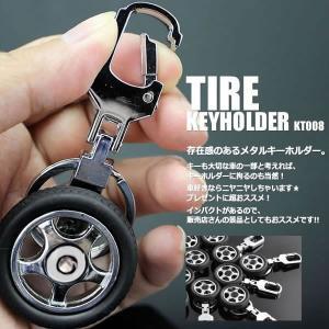 車好き必見 タイヤ型キーホルダー 回る ホイール YRA-KT008|kasimaw