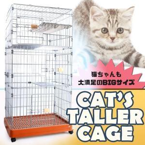 猫用ケージ トールタイプ 3層 レイヤー タワー BIG ペット用品 カゴ 籠 ハウス KZ-FC-2206 即納|kasimaw