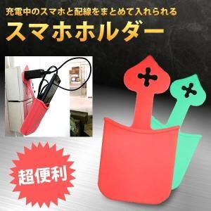 スマートフォン ホルダー シリコン製 収納 携帯 KZ-PHO200 予約|kasimaw