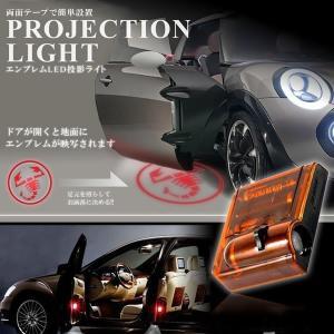 車ドア用 ウェルカム LED ライト 左右 2個セット イルミネーション カスタマイズ ポイント 車 車中泊 KZ-CARL01  即納|kasimaw