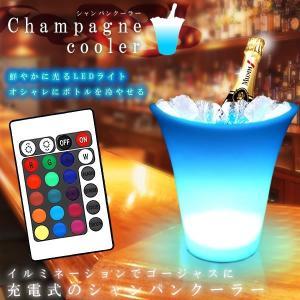 シャンパンクーラー LED イルミネーション 充電式 ワインクーラー パーティー インテリア KZ-NLT-H001  即納|kasimaw