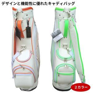 ゴルフ キャディバッグ キャディーバッグ スポーツ アウトドア 収納 KZ-GORUBA 予約 kasimaw