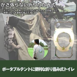 ワンタッチ 折りたたみ テント + 簡易 トイレ 災害 対策 備え 非常 キャンプ レジャー アウトドア KZ-REJ07  即納|kasimaw