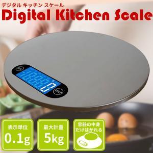1g単位 デジタルキッチンスケール 最大5kg 料理 クッキング 計量 調理 はかり KZ-DESUKE01 即納|kasimaw