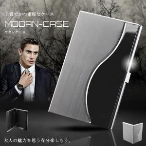 モダンケース 大人の魅力 カード ポケットサイズ ディテール 持ち歩き お洒落 人気 おすすめ KZ-MODAN-C 即納|kasimaw