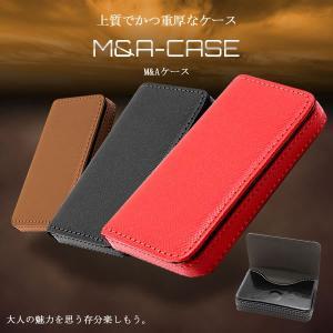 M&Aケース 大人の魅力 カード ポケットサイズ ディテール 持ち歩き お洒落 人気 おすすめ KZ-MA-C 即納|kasimaw