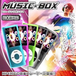 音楽プレーヤー 動画再生 ミュージック 日本語対応 おすすめ イヤホン付属 軽量 KZ-MP4P 即納|kasimaw