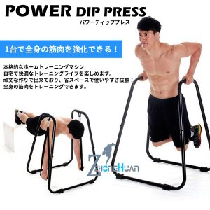 自重トレーニング 筋トレ パワーディッププレス 筋力トレーニング 筋肉 強化 全身 KZ-PDP 即納|kasimaw