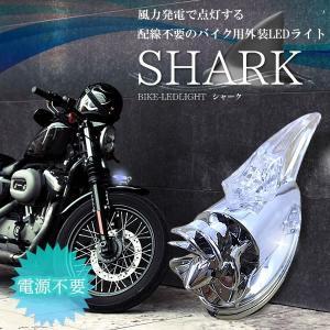 バイク ドレスアップ 風力 ランプ 発光 タービンライト 外装 簡単取付 LEDライト KZ-BIKE03 即納|kasimaw