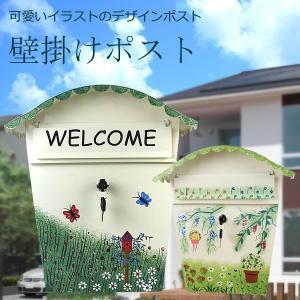 ポスト 鉄製 大容量 玄関 オフィス シンプル 鍵付き 郵便ポスト KZ-060B 予約|kasimaw