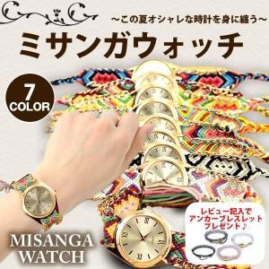 特典あり ミサンガウォッチ メンズ フェザー ブランド 文字盤 ベルト 腕時計 正規品 送料無料 KZ-MISAWA  予約|kasimaw