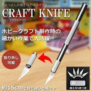ミニ 彫刻灯 メタリック 替え刃5個付き 自由工作 DIY 工具 MNTYOU|kasimaw