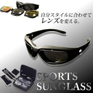 スポーツサングラス レンズ4色セット サングラス UVカット スポーツ メガネ ファッション KZ-SPSUN 予約|kasimaw