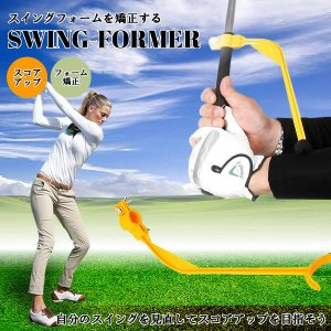 ゴルフ スイング 姿勢矯正 矯正器具 ガイド トレーニング 素振り スポーツ 練習 KZ-JZQ003-1  即納|kasimaw