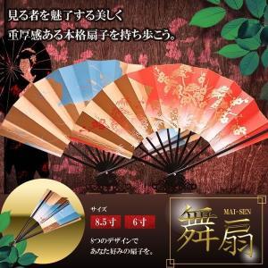 竹製 デザイン 扇子 オシャレ インテリア 8種類 うちわ KZ-DEZASEN  予約 kasimaw