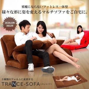 トランスソファ SOFA 特等席 フットレス一体型 ベッド クッション付属 自宅 ソファベッド 敬老の日 家具 人気 KZ-D1 予約|kasimaw