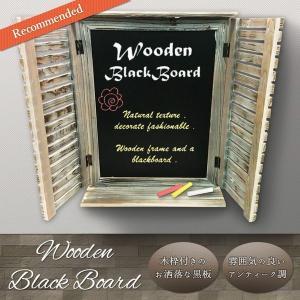 窓枠風黒板 ブラックボード アンティーク風の窓を開くと黒板 壁掛け オブジェ 木製 インテリア メッセージボード KZ-D12-S-WH 予約|kasimaw