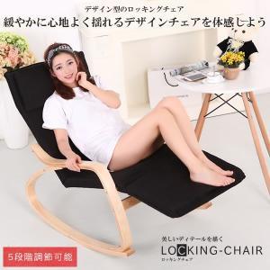 デザイン型 ロッキングチェア SOFA 5段階調節可能 特等席 フットレス 一体型 ベッド クッション付属 自宅 ソファベッド 敬老の日 家具 人気 KZ-Q1 即納|kasimaw