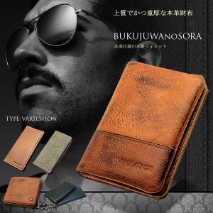 本革使用 財布 本格 ウォレット利便性 ポケット 最高級の手触り サイフ お金 カード おしゃれ 人気 KZ-BULSORA 即納|kasimaw
