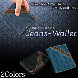ジーンズ調 2つ折り 財布 メンズ 牛革 ファッション 財布 プレゼント 贈り物 KZ-JIWA 予約|kasimaw