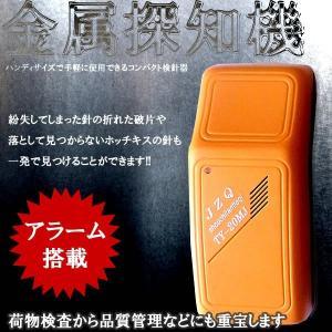 ハンディ 検針器 金属混入探知 電池付き 荷物検査 探知機 探し物 KZ-TY-20MJ 予約|kasimaw