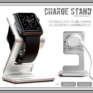 Apple watch 充電用 スタンド ディスプレイ シルバー 腕時計 インテリア 便利 KZ-AP-3Z 予約|kasimaw