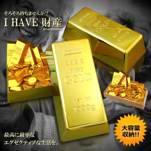 I HAVE 財産 貴重品 へそくり お金 貯金箱 収納ボックス 棚 インテリア 最新 おしゃれ 老後 KZ-S1140AM 即納|kasimaw