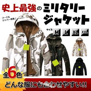 最強のミリタリー ジャケット フード ジッパー アウター S M L XL 6色 MENS サバイバル ゲーム KZ-MIRICOAT2 予約|kasimaw