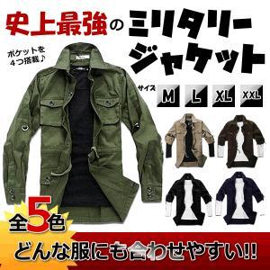 最強のミリタリージャケット メンズ  コート アウター M L XL XXL 5色 MENS サバイバル ゲーム KZ-MIRICOAT 即納|kasimaw