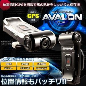 GPS搭載 ドライブレコーダー Gセンサー 高画質 HD 録画 KZ-KS-1080G 予約 kasimaw