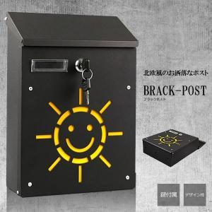 ブラック ポスト 大容量  投函物 玄関 ガーデニング 家具 インテリア KZ-POST137 即納|kasimaw