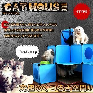 猫用 キャビネットハウス キャットハウス 組立式 収納 ペット用 KZ-CM 即納