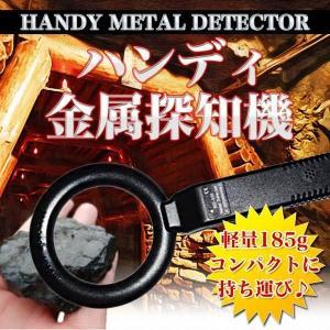 ハンディ金属探知機 メタル 検知 検出 探知 簡単操作 持ち歩き 簡単 センサー KZ-MD-300  即納|kasimaw