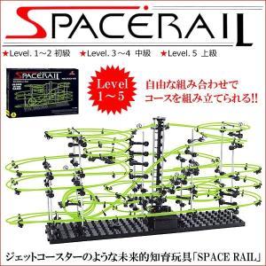 新型 スペースレール パズル 知育 脳トレ 知育玩具 蓄光 組立式 KZ-NEWSPE 即納|kasimaw