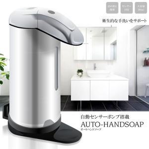 オート ハンドソープ 500ml 自動 センサーポンプ 衛生的 手洗い 手をかざすだけ 配線不要 電池式 洗面所 台所 KZ-AD02-D 即納|kasimaw
