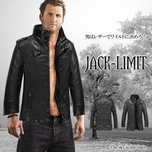 男 の ワイルド レザージャケット  ジャックリミット 上着 冷断力 防寒 おしゃれ 大人 贈り物 メンズ コート アウター L XL KZ-JACKLIMIT  予約|kasimaw