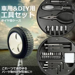 タイヤ型 コンパクト工具セット パーフェクトツール 車 DIY 家具 組み立て セルフ ドライバー レンチ 豊富 KZ-TAIYASET 予約|kasimaw