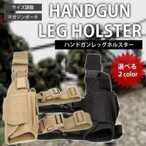 ハンドガン ホルスター レッグホルスター サバゲー サバイバルゲーム ピストル 拳銃 KZ-HANHO 即納|kasimaw