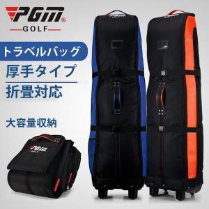 ゴルフ トラベルバッグ キャディバッグ 厚手 キャスター 衝撃 ネームホルダー KZ-HKB006 即納|kasimaw