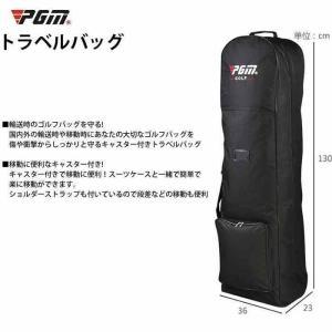 ゴルフ トラベルバッグ キャディバッグ キャスター 衝撃 ネームホルダー ショルダー KZ-HKB002   予約|kasimaw