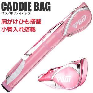 小型 ゴルフバッグ キャリーバッグ 軽量 持ち歩き クラブ ケース KZ-QIAB005 予約 kasimaw