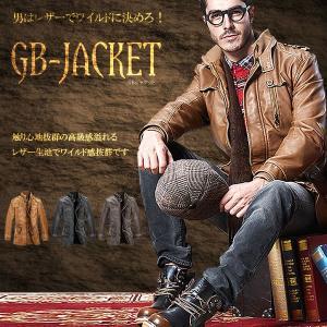 GB レザージャケット 上着 冷断力 防寒 おしゃれ 大人 贈り物 メンズ コート アウター KZ-CTPU01 予約|kasimaw